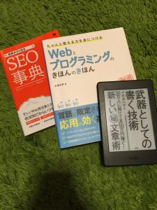 160217_books