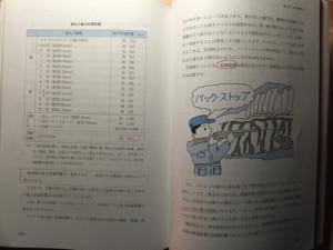 160301_guntext2