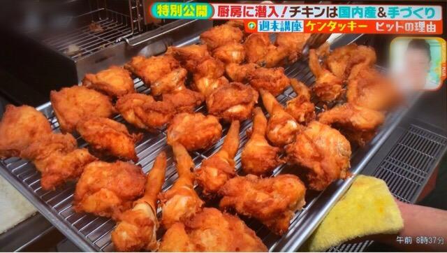 チキン レシピ ケンタッキー 人気のケンタッキー炊き込みご飯レシピ!チキン丸ごと絶品料理!